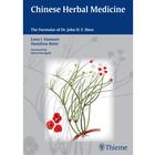 Chinese Herbal Medicine - Hammer, 1017225, Acupuncture Books